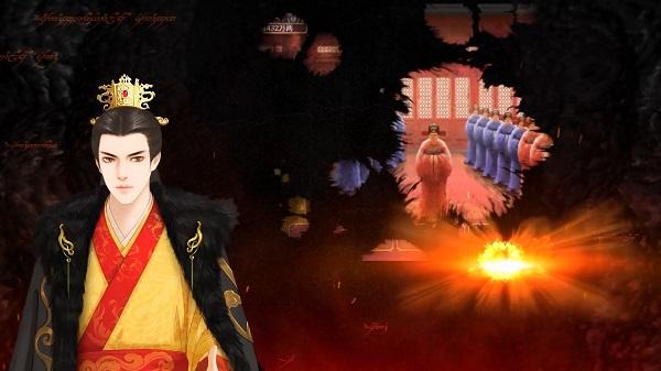 皇帝成长计划2手机版破解版截图