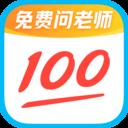 作业帮直播课下载app