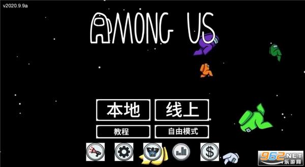 在我们之间中文版下载截图