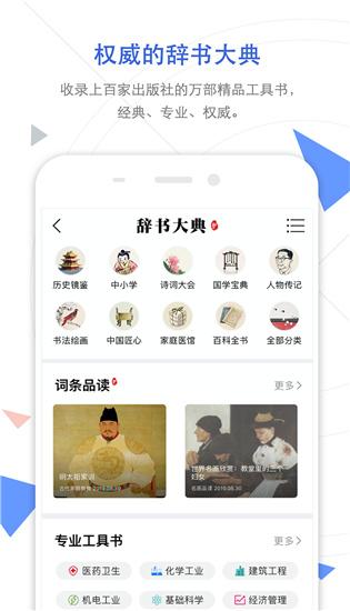 手机知网app手机版下载截图
