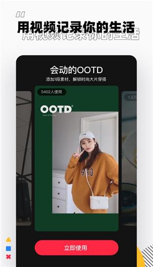 小红书app下载截图