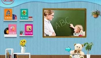 培养孩子的教育软件有哪些
