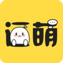逗萌漂流瓶app无限萌豆百度云