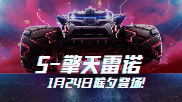 qq飞车手游版下载截图
