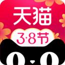 手机天猫app下载安装