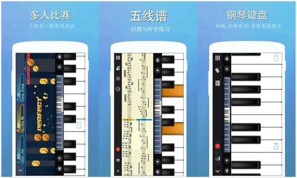 完美钢琴怎么录制自己的声音?
