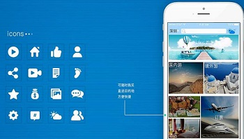 旅游推荐app哪个好