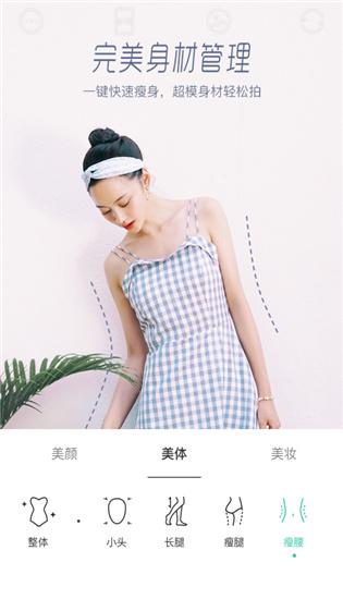 faceu激萌下载最新版截图