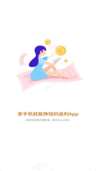 咸鱼app下载安装截图