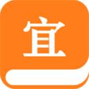 宜搜小说免费版下载安装