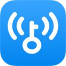 wifi万能钥匙最新版下载