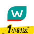 屈臣氏官方网站下载