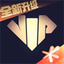 心悦俱乐部app安卓版下载