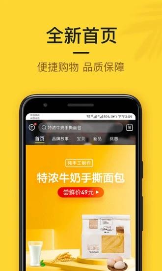 小黑鱼下载app官方截图
