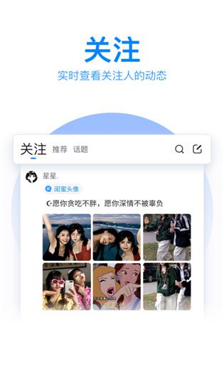 QQ输入法最新版本下载截图