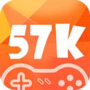 57k游戏app手机版