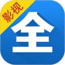 影视大全app安卓版下载