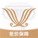 维也纳酒店下载app官方下载