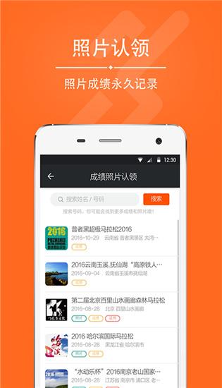 爱燃烧app下载手机版截图