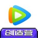 腾讯视频下载安装免费