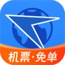 航班管家app下载安装