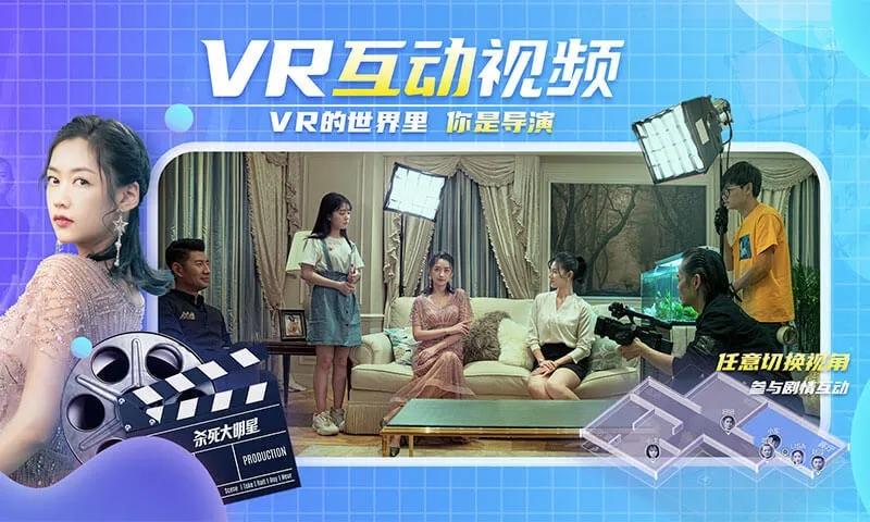 爱奇艺VR下载安装截图