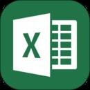 Microsoft Excel安卓破解版