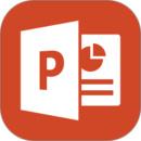 Microsoft PowerPoint手机版下载