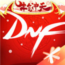 dnf助手官网下载