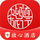 首旅如家app官方下载