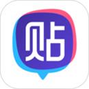 百度贴吧官网app下载