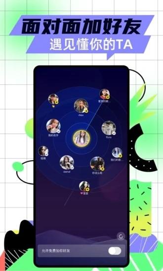 玩吧下载安装苹果手机截图