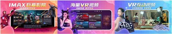 爱奇艺VR怎么观看视频?