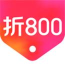 折800官网免费下载