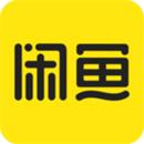 闲鱼下载app官方最新版本