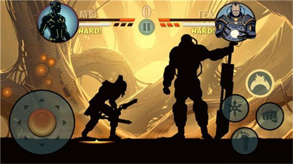 暗影格斗忍者2破解版下载截图