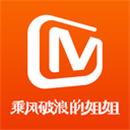 芒果tv下载安装电视版
