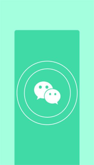 超强加速清理大师官方手机版下载截图