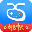 爱吾游戏宝盒官方下载最新版
