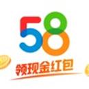 58同城下载安装免费下载