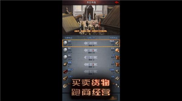 诸神皇冠无限银币下载截图