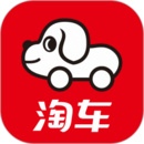 淘车二手车app下载版