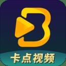 卡点视频制作app