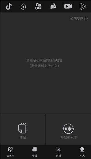 牛贝万能去水印app官方下载版截图