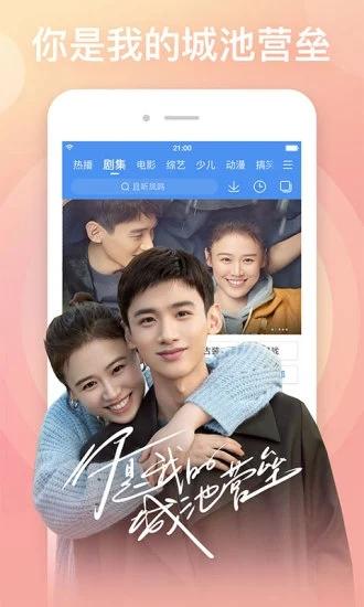 百搜视频安卓最新版下载截图