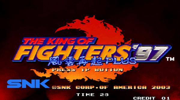 拳皇97风云再起下载安卓版截图