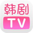 韩剧tv网页版下载