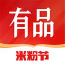 小米有品app下载安卓