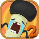 最囧游戏2免费下载