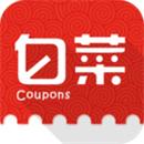白菜优惠券手机app下载